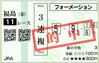 1103fu113fukuii.jpg