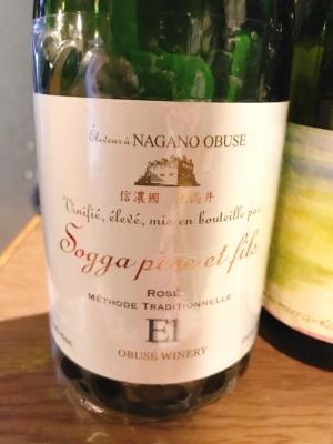wine1(nico).jpg