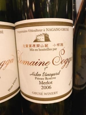wine10(nico).jpg