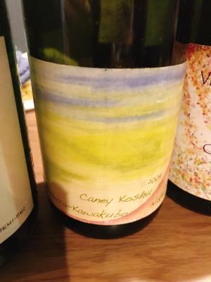 wine2(nico).jpg