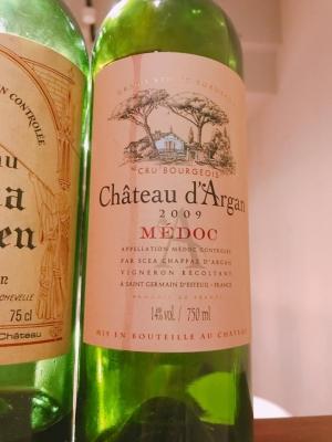 wine5(mal)_20171115142338229.jpg