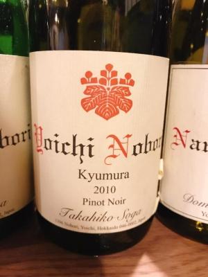 wine5(nico).jpg