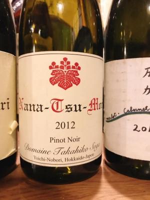 wine6(nico).jpg