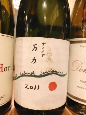 wine7(nico).jpg