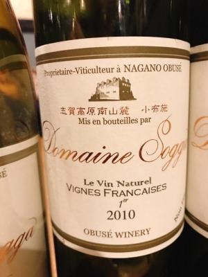 wine9(nico).jpg