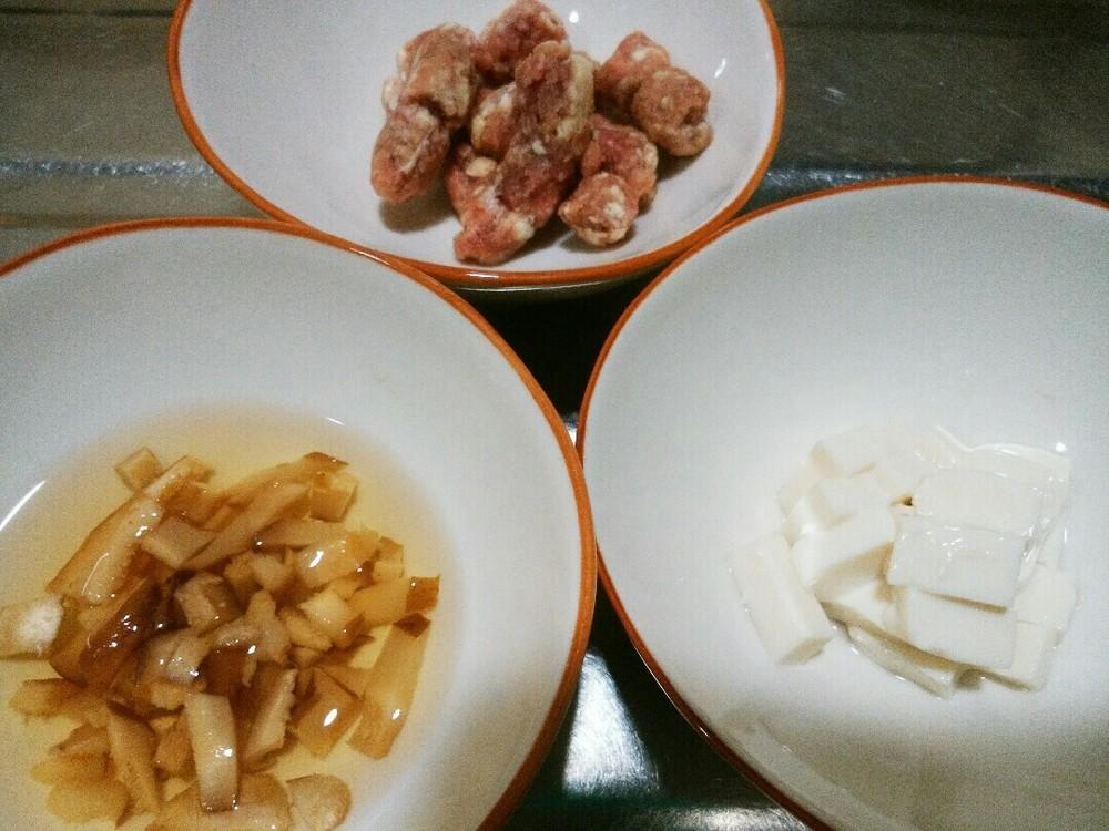 ラム肉と豆腐と椎茸のせごはんの作り方1