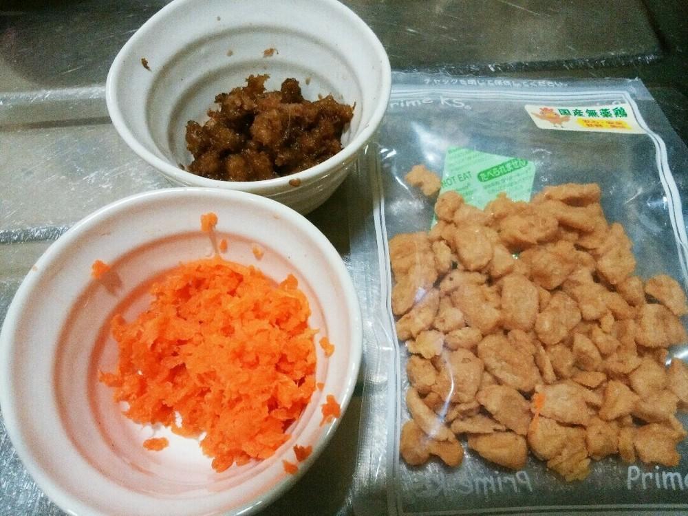 根菜とチキンビッツのせごはんの作り方1