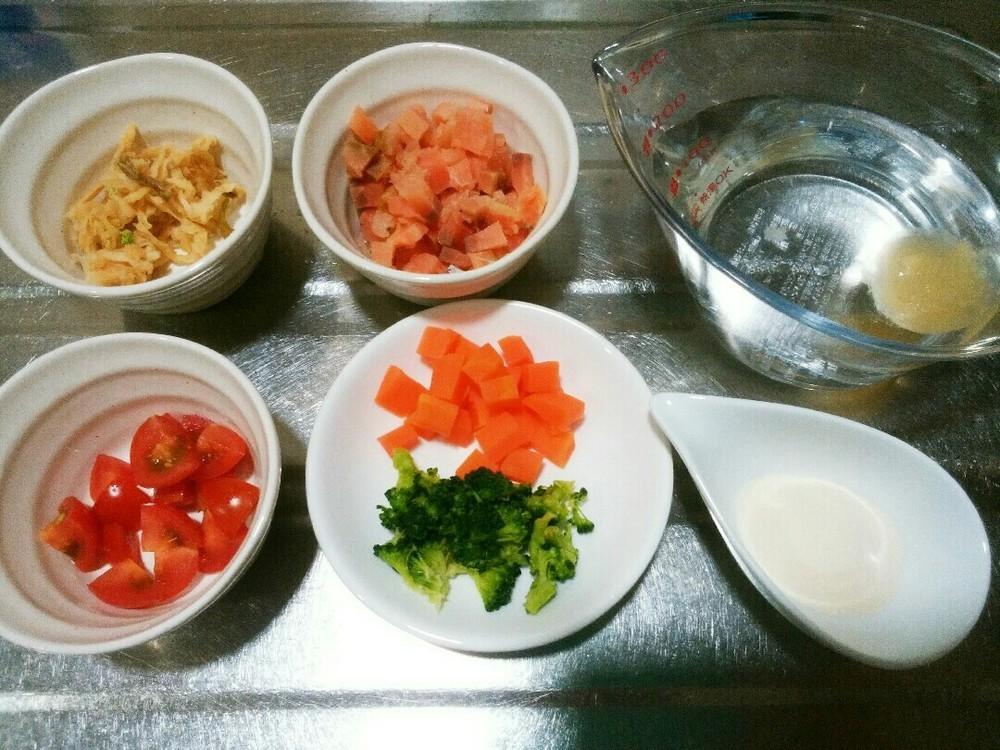 鮭と野菜のゼリー寄せの作り方1