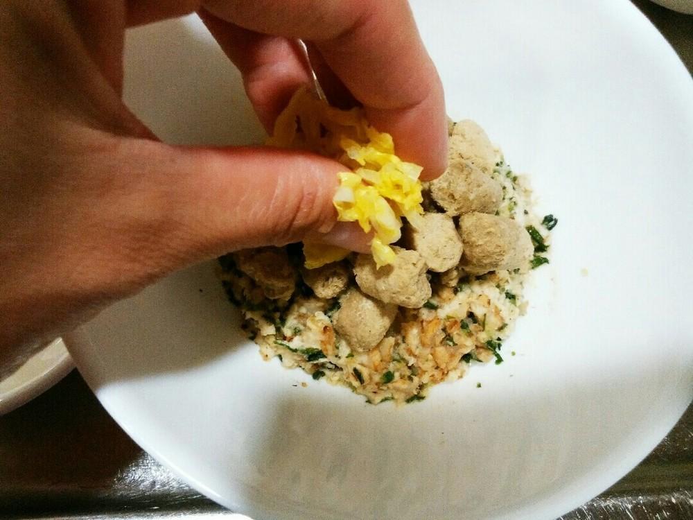 マグロとたっぷり野菜ごはんの作り方4