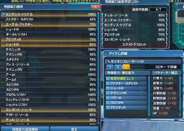 ゼイネライフル2