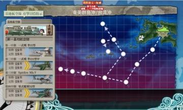 E-1海域マップ1