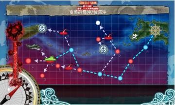 E-1海域最終マップ