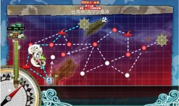 E-2海域最終ルートマップ