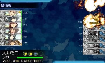 E-3海域ゲージ1本目ゲージ破壊