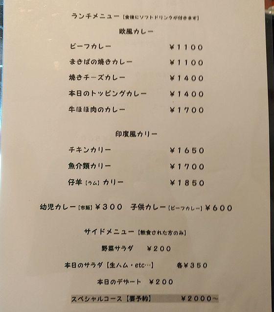 P_20171005_113132_vHDR_Auto - コピー