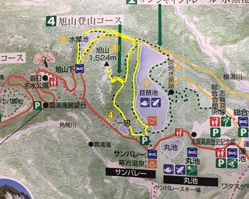 【志賀高原】琵琶池・水無池・旭山・一沼を散策