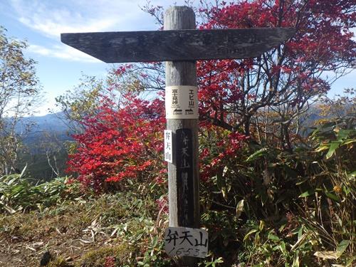 弁天山へ19