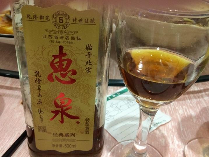 20171008恵泉酒