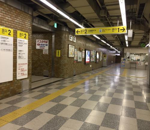 札幌道学院までの道のりご案内