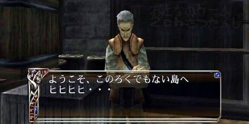 eternalring_rokudemonai_shima_title.jpg