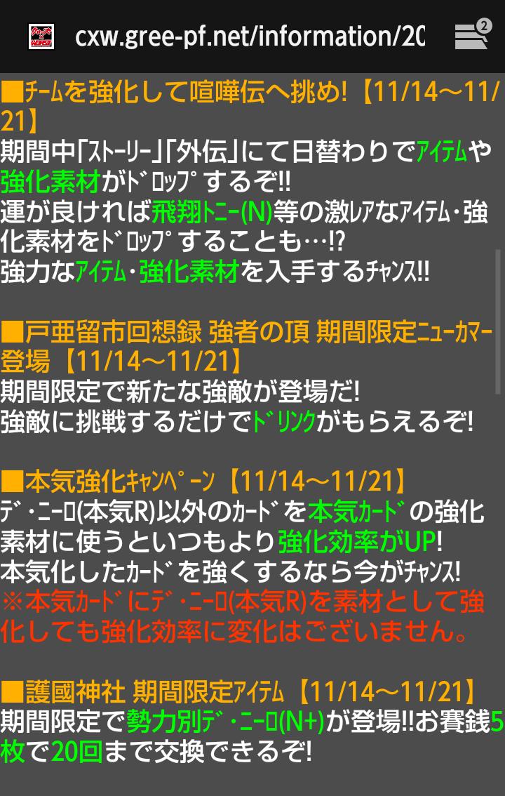 moblog_248fe975.png