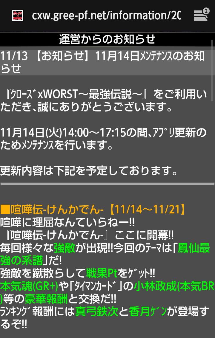 moblog_b53803f1.png
