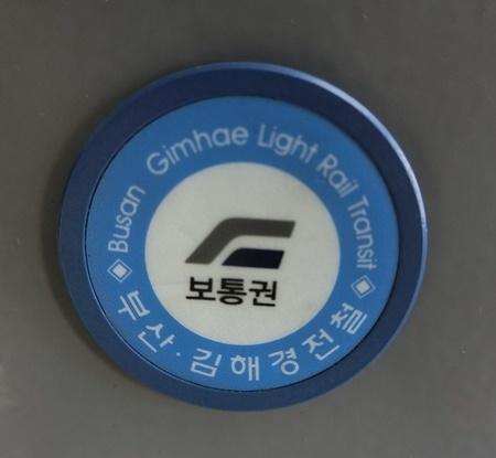 釜山駅12