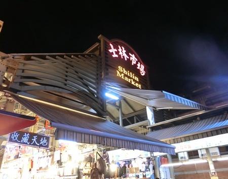 台湾1日め2