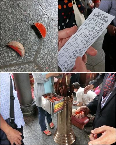 台湾2日め11