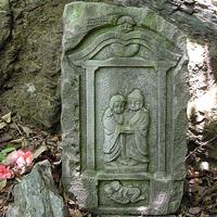 道祖神Wikimediaまぐわい