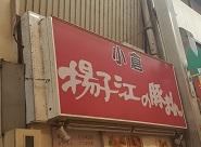 20171126_yousukou.jpg