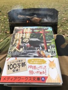 2017-10-15_002324.jpg
