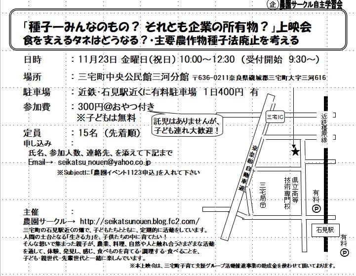 Leaflet1123.jpg