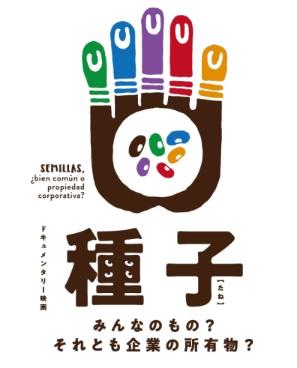logo1123.jpg