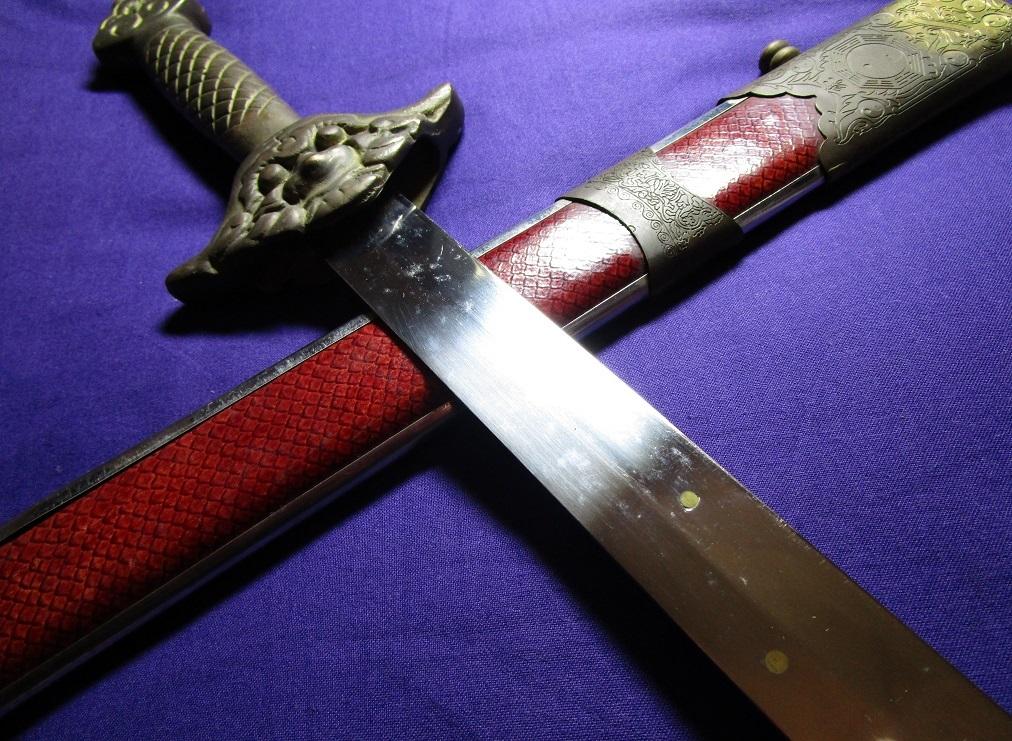 世界の刀剣・短剣・軍装記念品・アンティーク  パビリオン