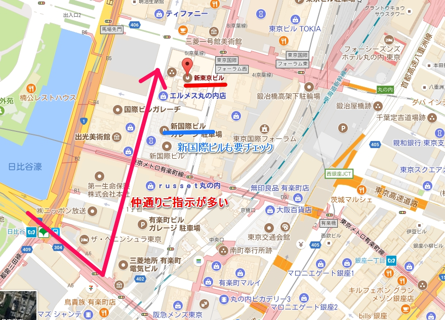 新東京ビル