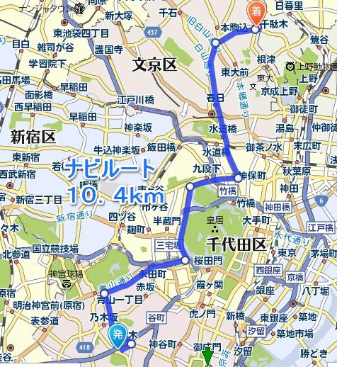 六本木→千駄木 ナビルート