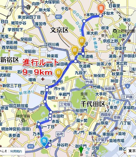六本木 → 千駄木 オススメルート