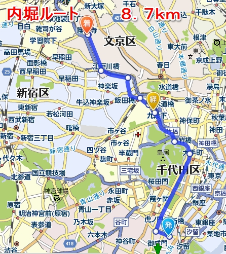 環二 → 護国寺 内堀ルート