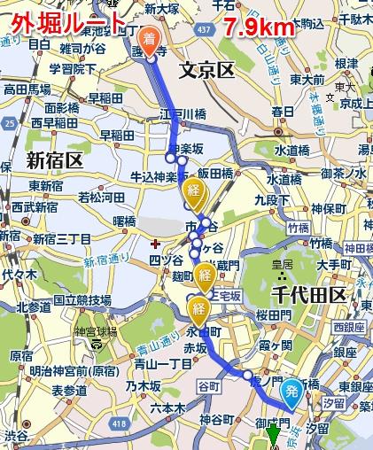 環二 → 護国寺 外堀ルート