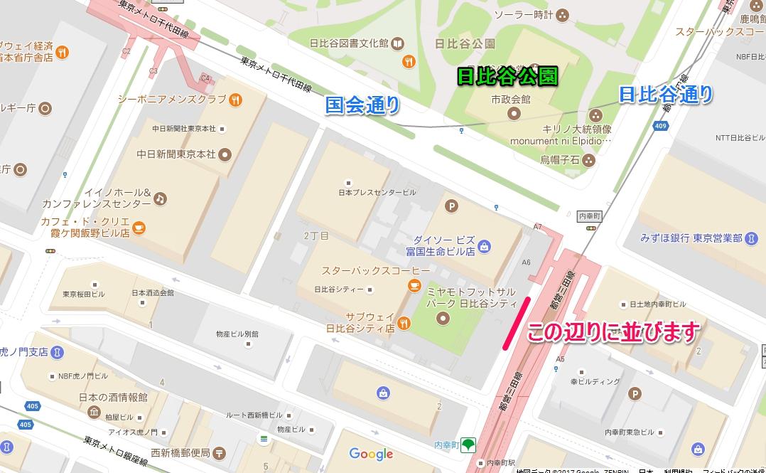 内幸町タクシー乗場