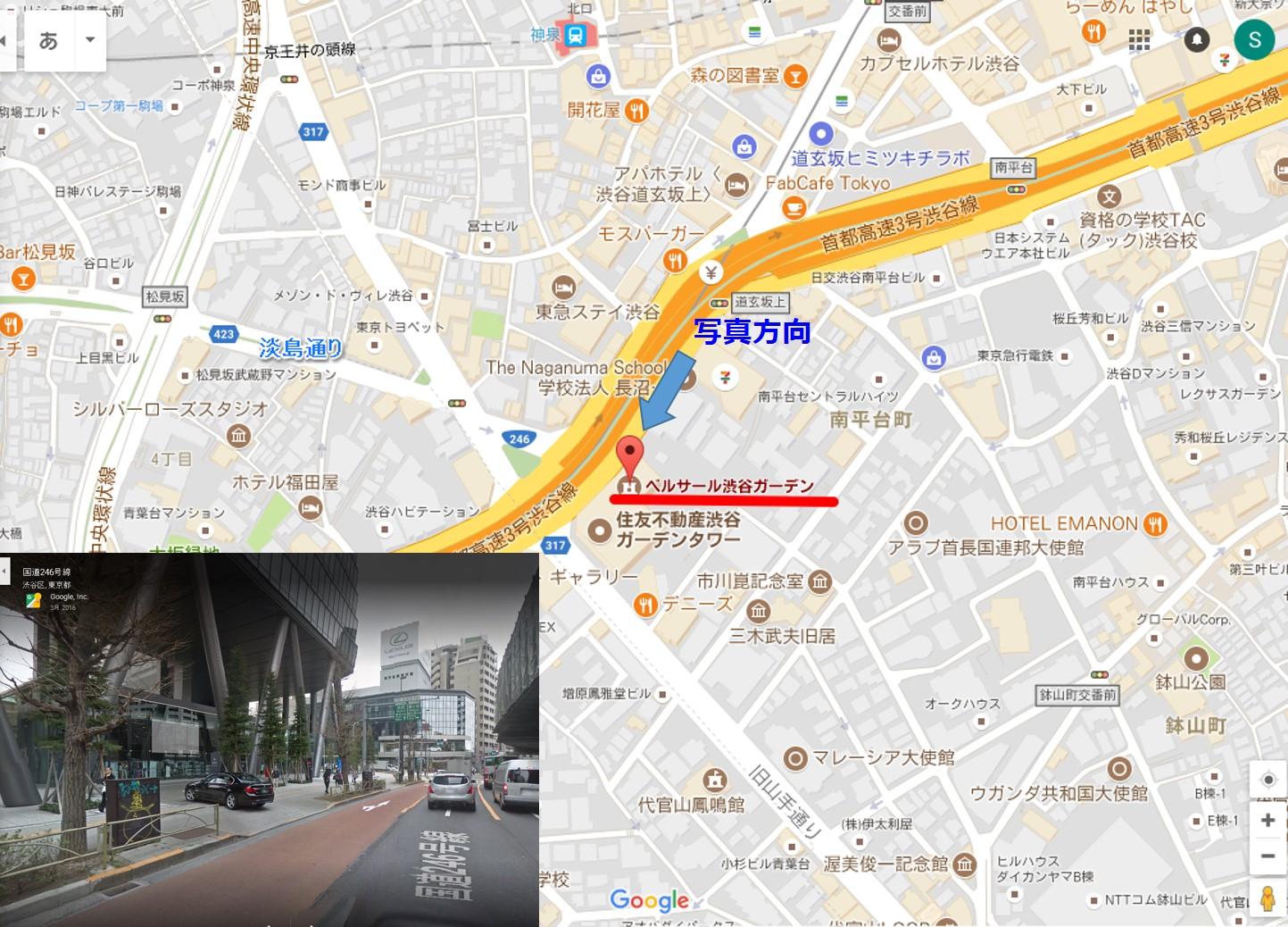 ベルサール渋谷