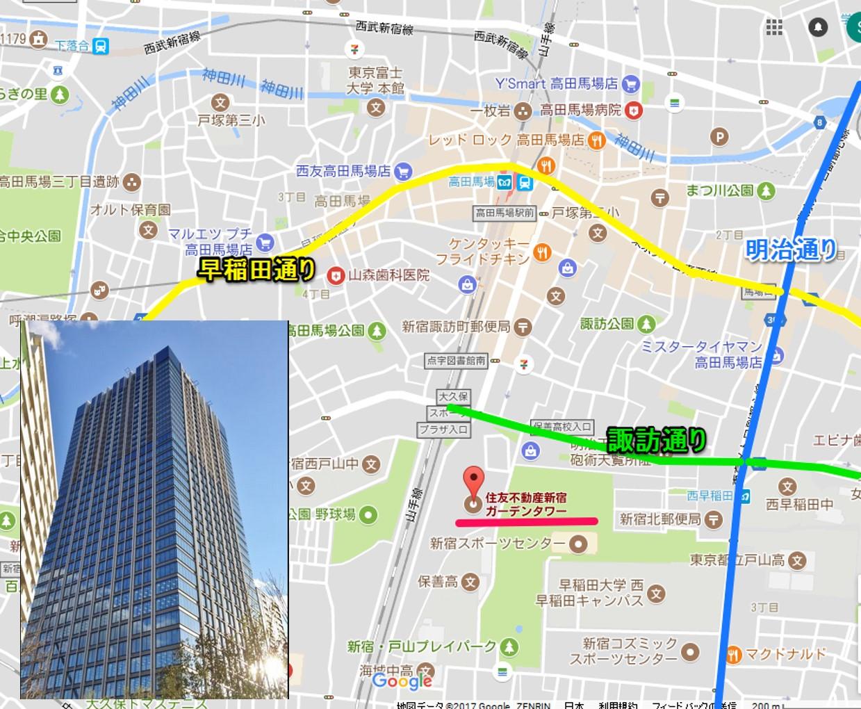 新宿ガーデンタワー