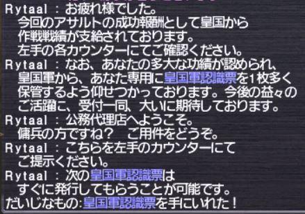 20170923_001.jpg