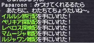 20170924_001.jpg