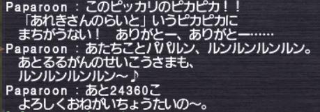 20171009_001.jpg