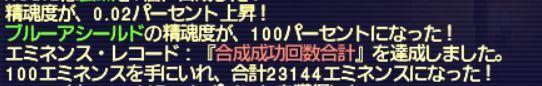 20171116_003.jpg