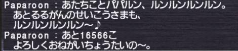 20171122_001.jpg