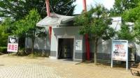 角田台山公園4コスモハウス