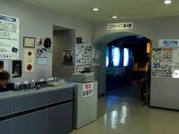 角田台山公園5コスモハウス受付
